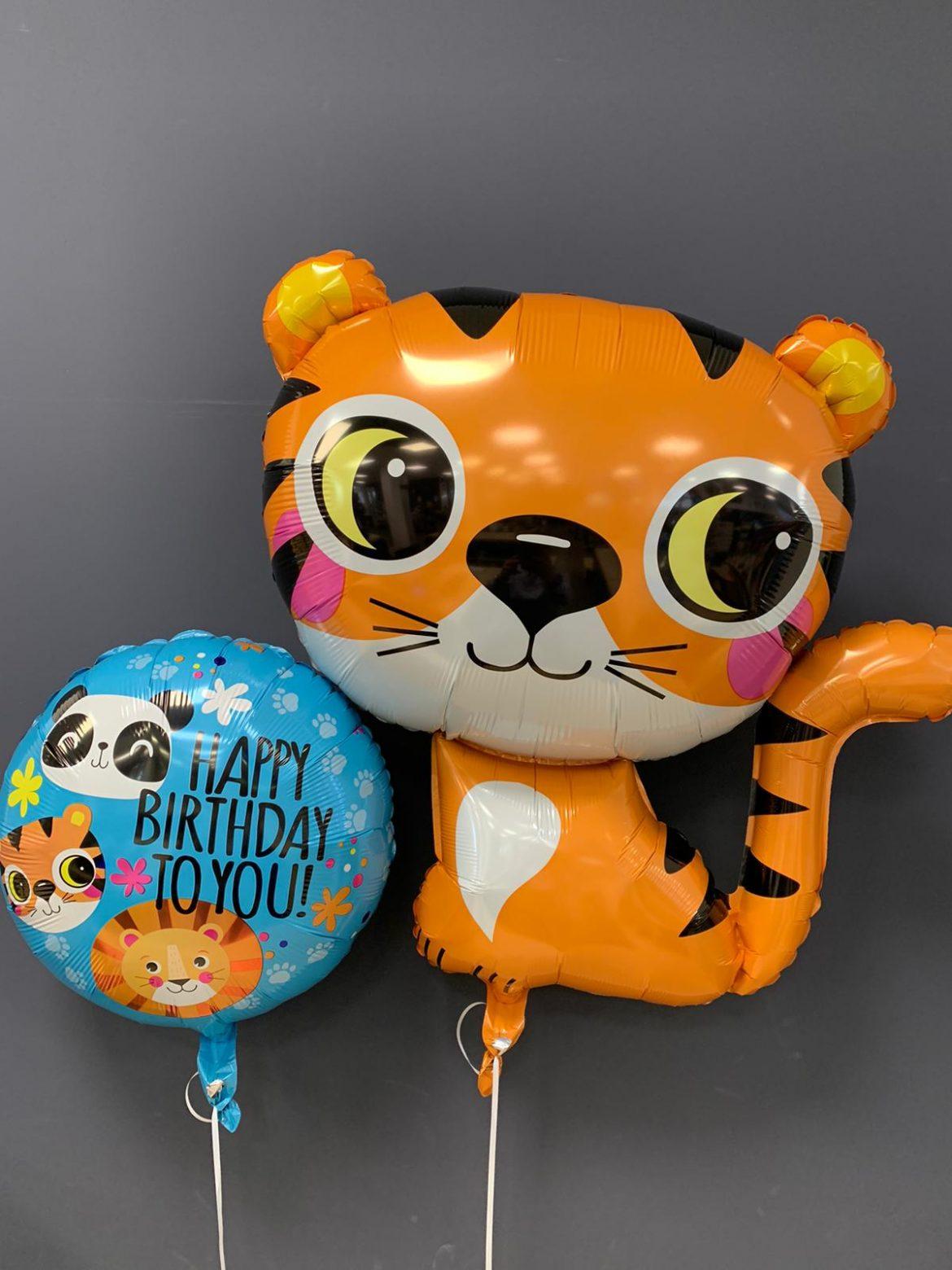 Tiger Folienballon €6,90<br />Geburtstagsballon € 5,50 1