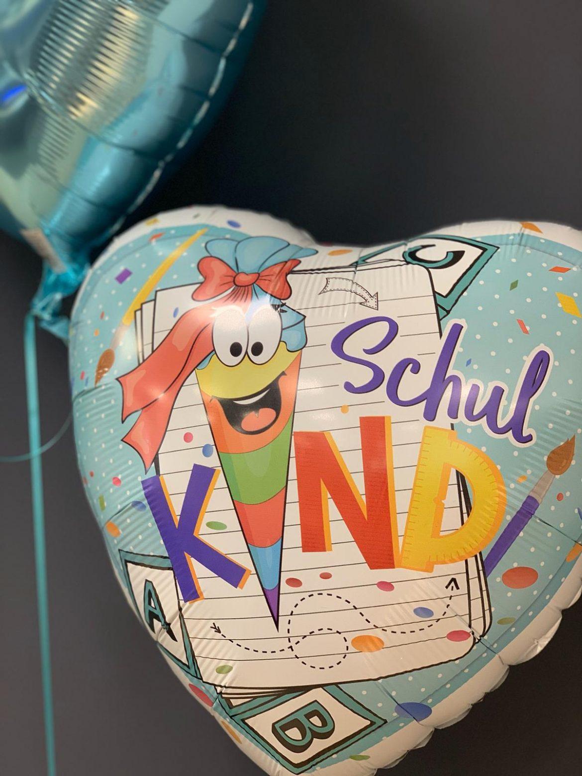 Schulkindballon zur Schuleinführung 1
