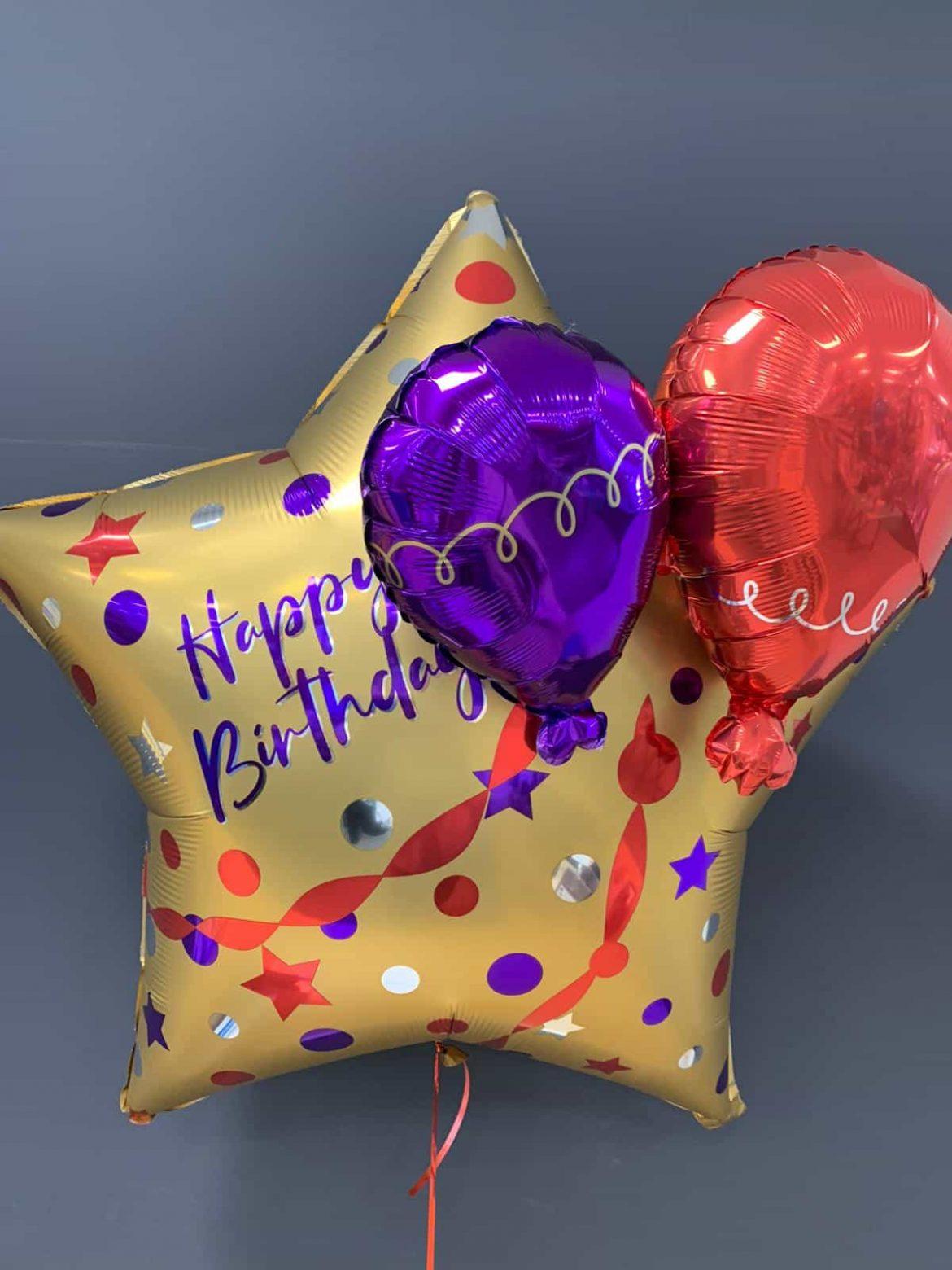 Happy Birthday 3D-Effekt<br />71cm gross € 12,90 1